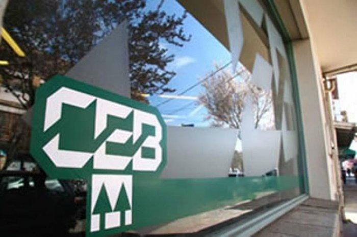 Bievenida Cooperativa de Electricidad Bariloche! Nuevo socio de CADER