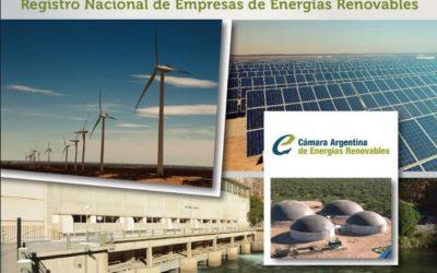 """CADER lanzó el """"Registro Nacional del Mercado Argentino de las Energías Renovables"""""""