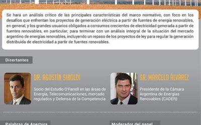 CADER invita a participar de un seminario sobre renovables organizado por la Cámara Española de Comercio